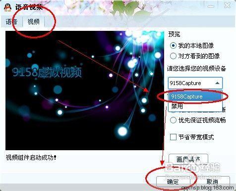 qq假美女视频录像哪里下载 476