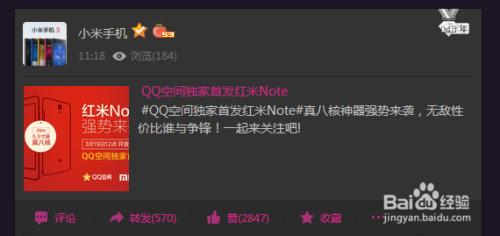 qq空间可以看片的链接