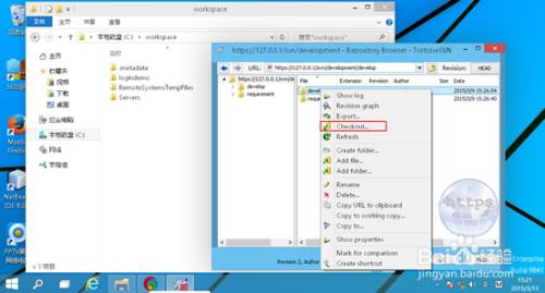启动svnserver; 2 接着,打开文件浏览器; 右键开启svnclient界面图片