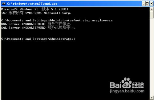怎样开启SQL数据库服务