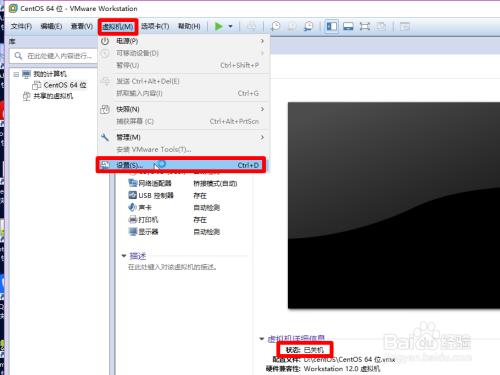 Linux CentOS 7的图形界面安装(GNOME、KDE等)