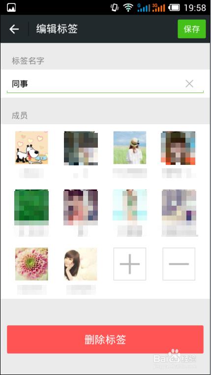描述:QQ分组 QQ皮肤 图片 说说 日志 手机壁纸 更多 繁体字转换器