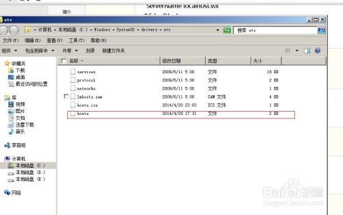 apache virtualhost配置 apache配置多个网站