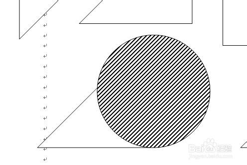 三角形与圆形2图片