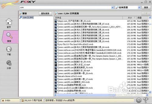 佰利开户网址_foxy搜索教程-网站网址相关资源