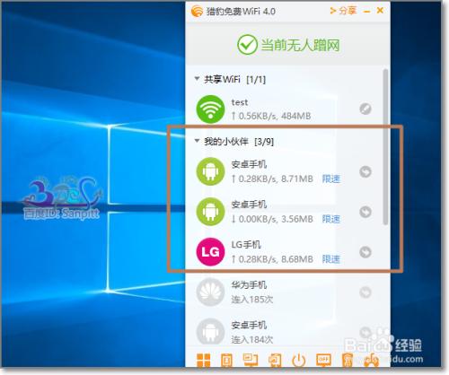 Win10怎么开启Wifi热点?Windows10共享Wifi设置