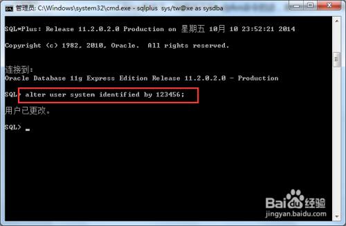 忘记了oracle数据库用户的密码,怎么办?