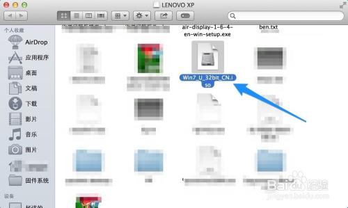 怎么在苹果Mac虚拟机上安装Win7