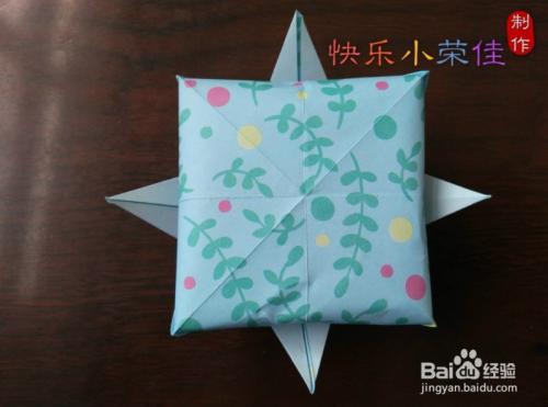 怎么用吸折星星_折纸:星星纸盒