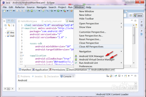 安卓应用开发之查eclipse版本号和添加ADT、SDK