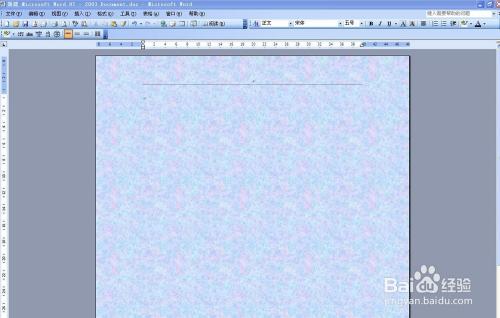 如何在word文档中设置背景图案和水印图片