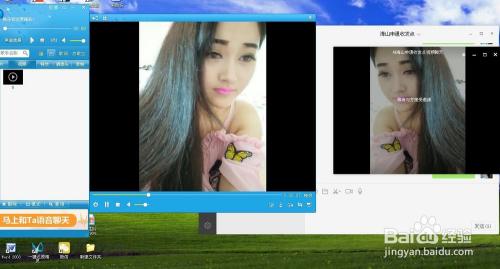 添加下载好的视频录像,然后打开需要微信视频聊天的好友开始微信虚拟