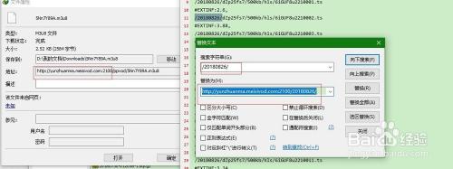 如何下载m3u8格式视频合并ts格式成一个完整视频