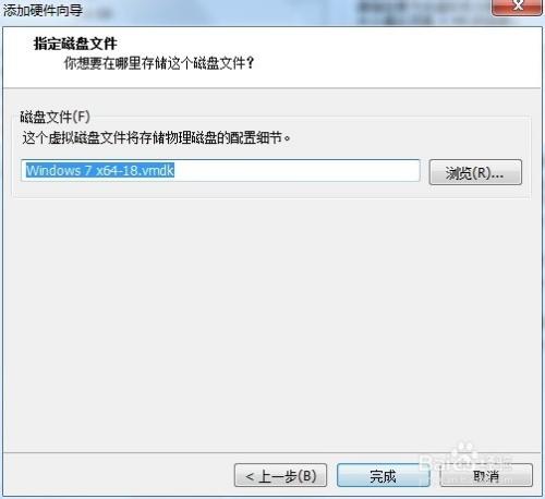 虚拟机怎么设置u盘启动