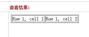 如何使用HTML 中的表格代码table,tr,td
