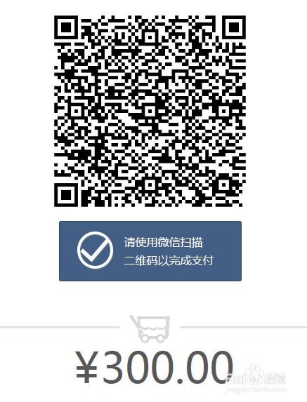 微信公众平台认证教程