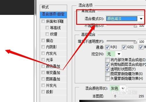 复制图层ctrl j 填充快捷键ctrl backspace 3 将复制的图层混合模式改图片
