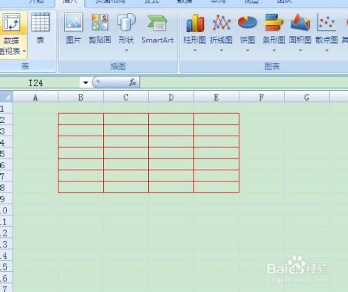 电脑制表格步骤带图