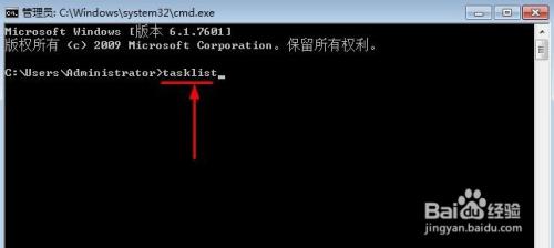 Win7怎么关闭多余进程,怎么关闭无法关闭进程