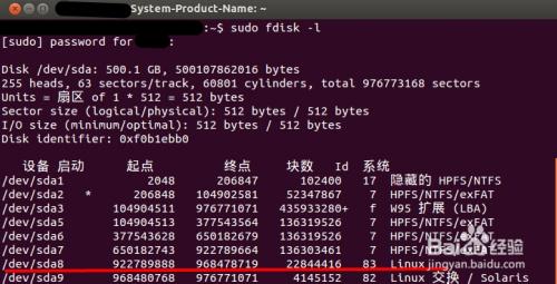 修复windows 、Linux双系统无法正确启动