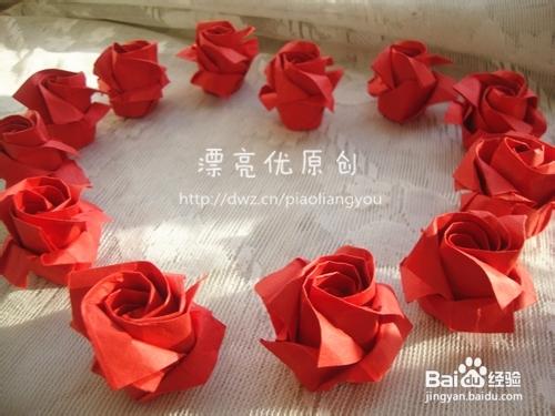 手工折纸 玫瑰花的折法图片
