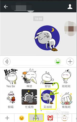 微信怎么下载和发送表情包?图片