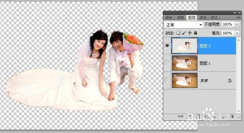 婚纱抠图方法