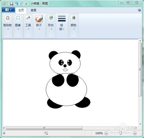电脑自带画图软件涂鸦——小熊猫图片
