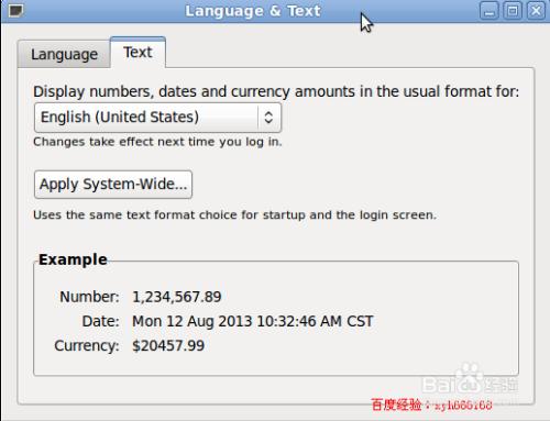 如何将安装好的英文版的Ubuntu系统改为中文