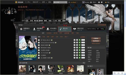 qq空间6.0免费添加背景音乐江南万达广场电影院图片