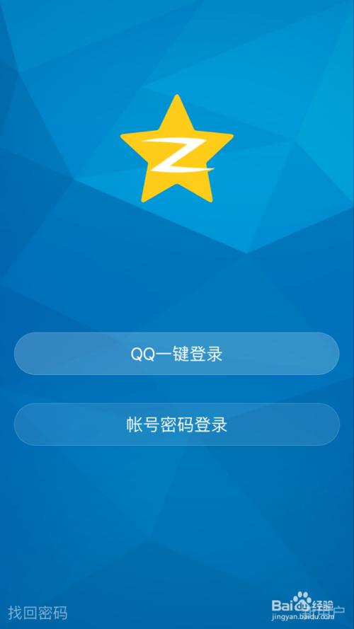 QQ空间透明背景怎么设置