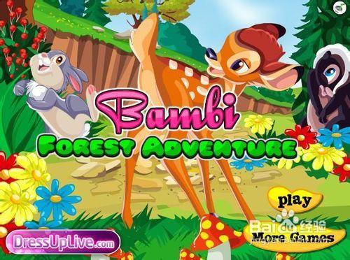 和谐的动物森林找不同小游戏攻略
