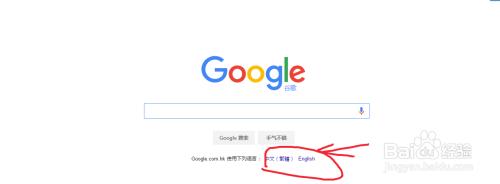 怎么下载谷歌浏览器