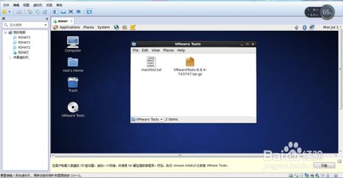 centos6.9(Linux系统)安装VMware tools教程