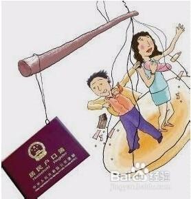 2016年入户广州方法条件