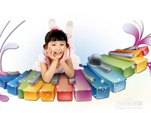 孩子学钢琴的好处_百度经验图片