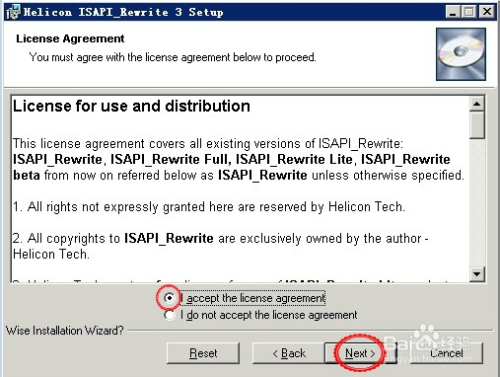 IIS6.0伪静态组件ISAPI_Rewrite3安装和配置方法
