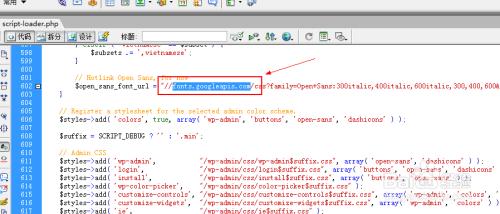 wordpress系统网站访问慢的解决方案