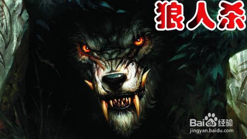 狼人杀女巫牌图片