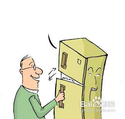 冰箱怎样使用省电