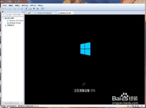 Windows 10 技术预览版 VMware 虚拟机 安装教程