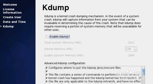 linux Centos 6.5 安装桌面环境GNOME