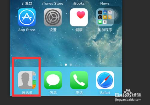 苹果6s plus手机来电背景图片设置图片