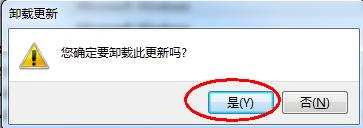 WIN7系统怎么卸载IE浏览器?IE浏览器怎么卸载?