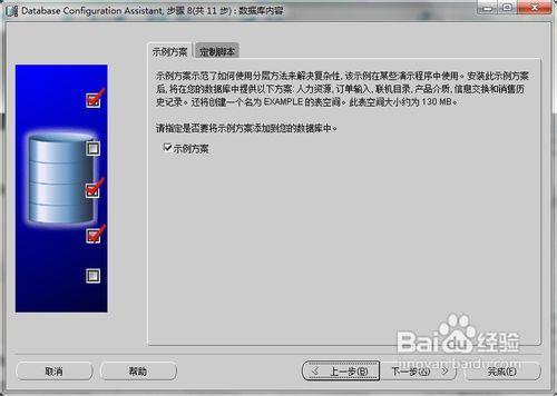bubuko.com,布布扣