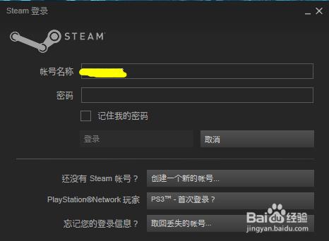 游戏/数码互联网1首先登陆steam平台如下图2点击下图查看