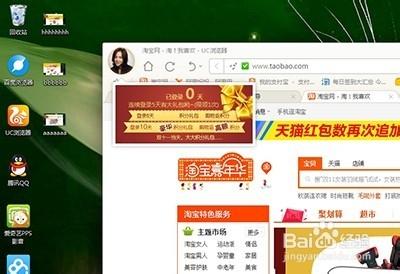 怎么登入浏览器领光棍节红包?