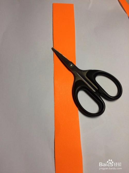 纸陀螺的制作方法图解