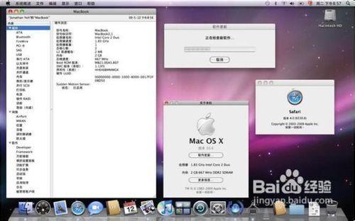 Mac截图快捷键