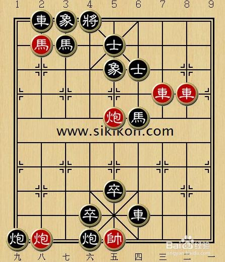 象棋新手入门教程_百度经验图片